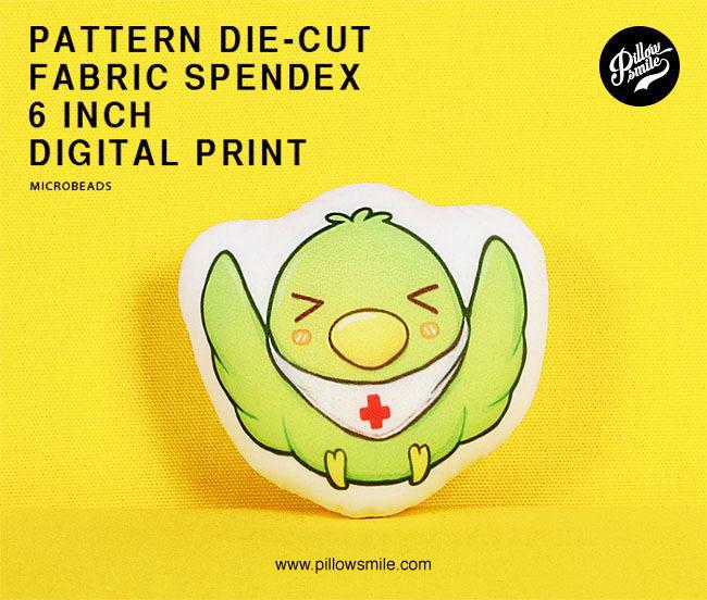 ผลิตหมอน หมอนไดคัท หมอนพรีเมี่ยม Gift Pillow (Personal)